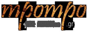 mpomponieradiko