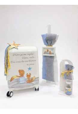 Σετ Βάπτισης Μικρός Πρίγκιπας TRA18-064