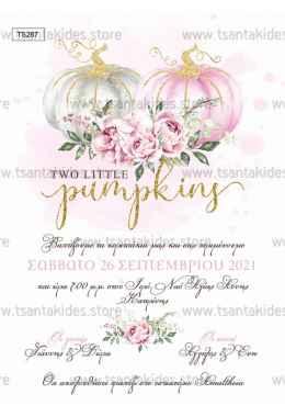 Προσκλητήριο Βάπτισης sweet little pumpkins TS287