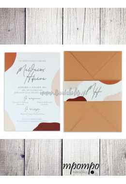 Προσκλητήριο Γάμου 7745