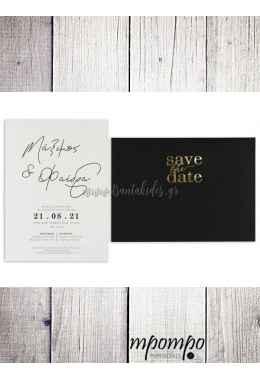 Προσκλητήριο Γάμου 7749