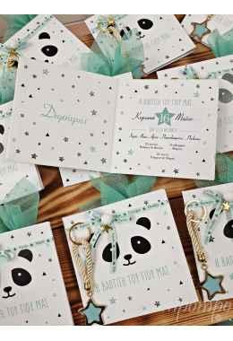 Μπομπονιέρα Προσκλητήριο Panda